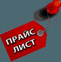 Компьютерщик Ростова-на-Дону